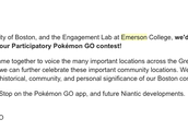 The official winning email!