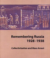 Remembering Russia (1927-1938)