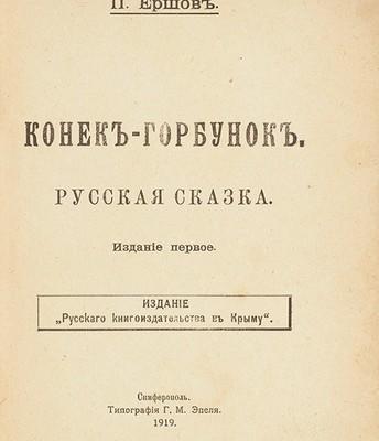1919 г. издания