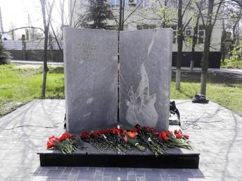 Мемориал памяти Жертвам Чернобыля