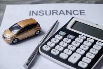 Need Insurance Verification?