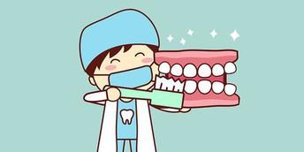 Need help with dental work?