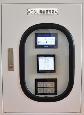 50愛地球的CBL-MA1電能管理系統(內建電能管理/需量卸載/需量競價3大功能)