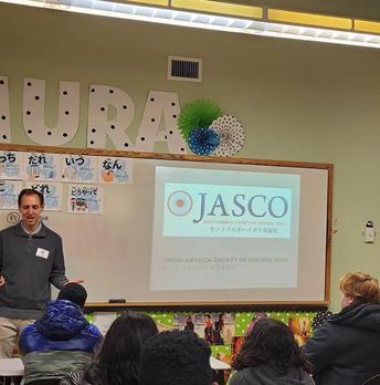 JASCO  Presentation