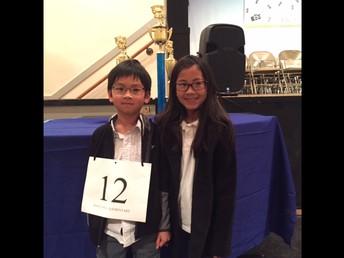 Justin & Sister Alexis (5th grade)