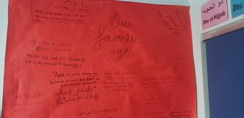 Sit Laila's room: Favorite Ayas