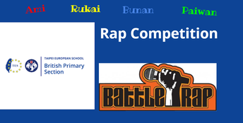 Rap Tribe competition by Mr Corné Coetzee