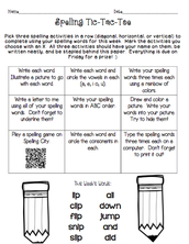 This Week's Spelling Homework Sheet: