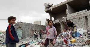 Fundraiser for Yemen Sponsored by the International Club
