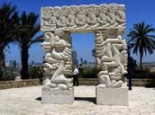 פסל האמונה