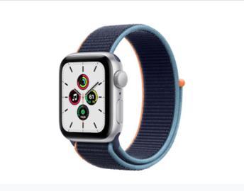 Mr. Murray's Class Apple Watch Basket