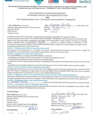 SMART SKILLS OBSERVATORY Signed Agreements_ARTIFACTORY_09