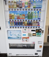 Vending Machine in Japan!