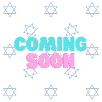GLK Purim