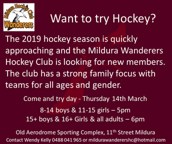 Mildura Hockey Club