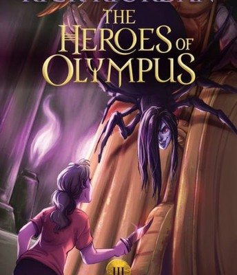 Percy Jackson's The Heroes of Olympus by Rick Riordan
